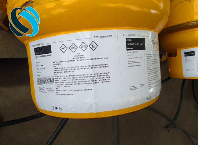 Colorless Liquid Anhydrous Ammonia For Refrigeration Equipment Plant 7664 41 7